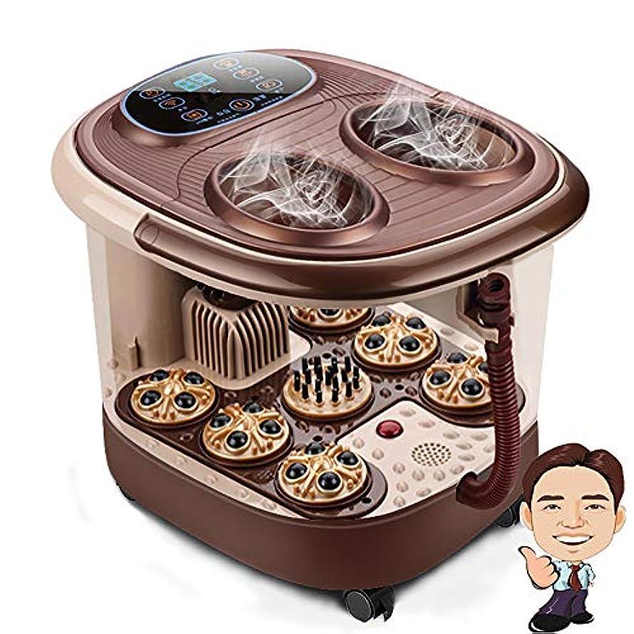 排泄するのホスト振るフットマッサージャー両親の健康ギフトのための自動指圧マッサージローラーヒーター温度制御バブルジェットIR滅菌器