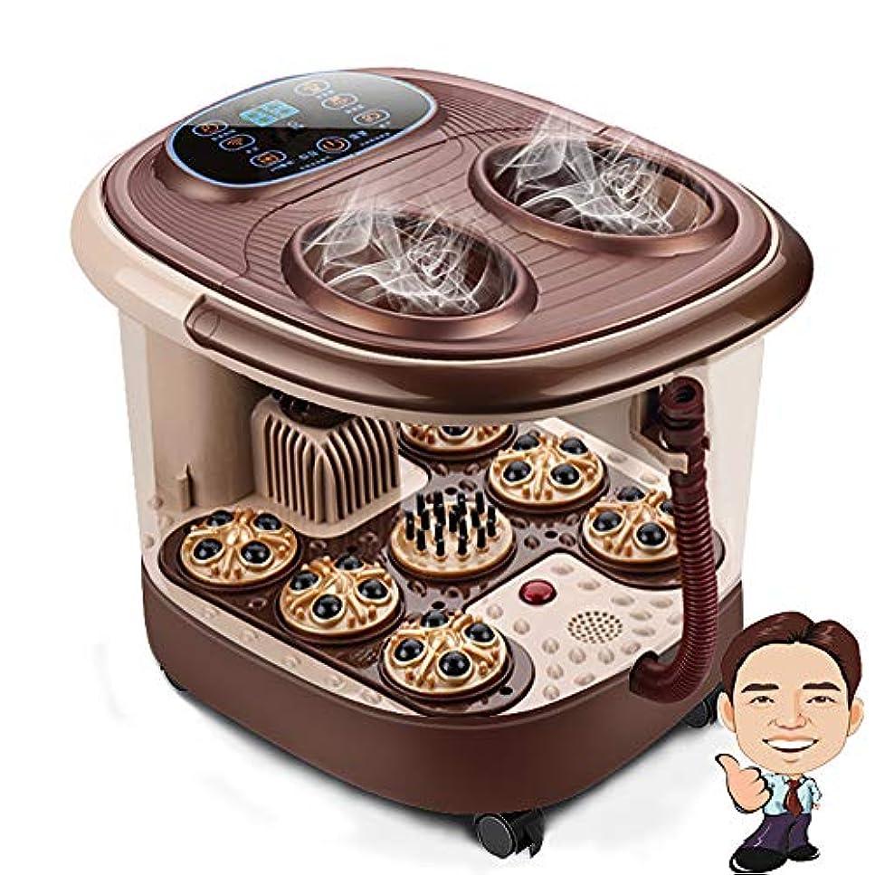 文ペンフレンド誇りフットマッサージャー両親の健康ギフトのための自動指圧マッサージローラーヒーター温度制御バブルジェットIR滅菌器