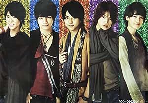 ポスター ★ Sexy Zone 2013 「バィバィDuバィ〜See you again〜」 初回盤F 特典 B3