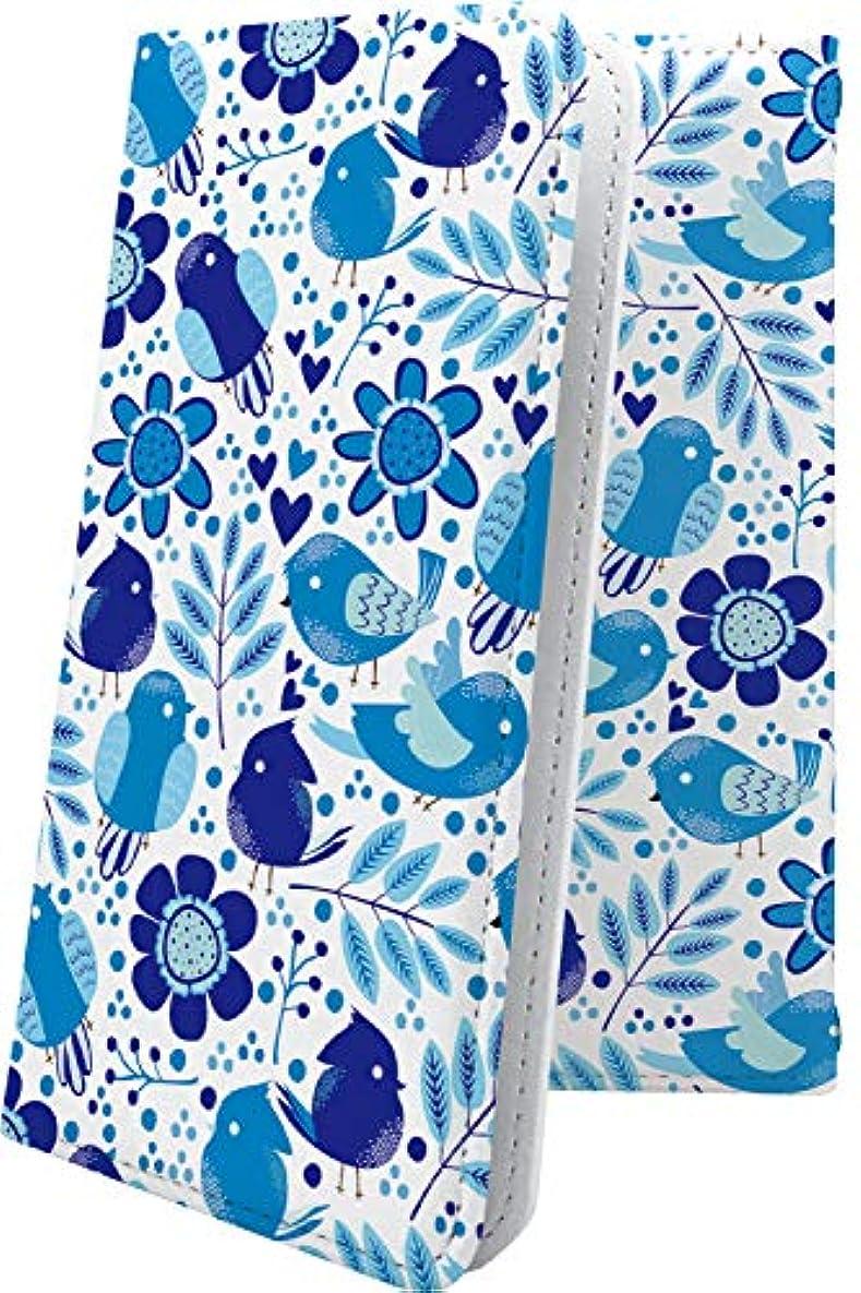 塩鉱石代わってらくらくスマートフォン3 F-06F ケース 手帳型 鳥 ブルー 北欧 北欧柄 ほくおう ほくおうがら 動物 動物柄 アニマル どうぶつ らくらくフォン らくらくホン らくらくフォン3 らくらくホン3 手帳型ケース 花柄 花 フラワー F06F ハート love kiss キス 唇