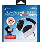 CYBER ・ マイク付きバックバンドヘッドホン ( VR 用) ホワイト×レッド - PS4