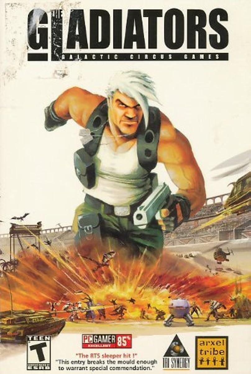悪い殺人者アレルギー性Gladiators: Galactic Circus Games - PC by Tri Synergy [並行輸入品]