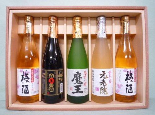 魔王・元老院・白玉の露を各1本・さつまの梅酒2本 白玉醸造人気のバラエティ小瓶5本セットギフト箱W
