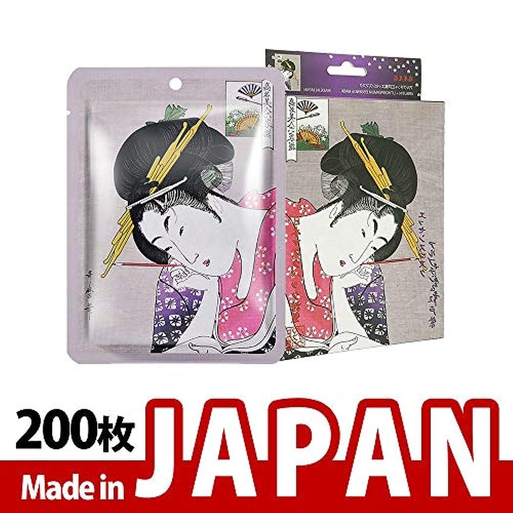 失敗福祉放課後MITOMO【JP002-A-0】日本製シートマスク/10枚入り/200枚/美容液/マスクパック/送料無料