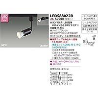 東芝(TOSHIBA)  LEDブラケット (LEDランプ別売り) LEDS88022R