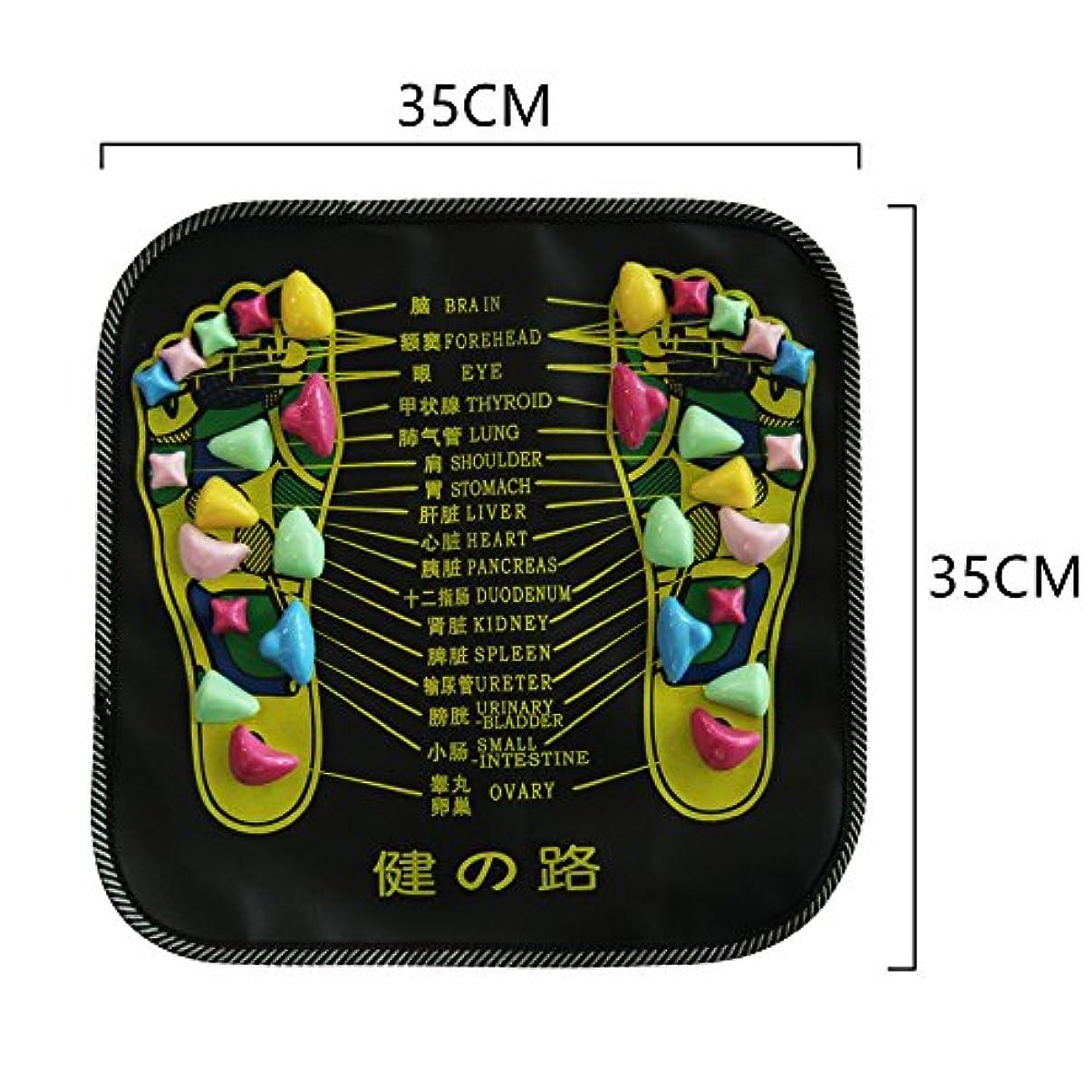 健康足つマット, 足ツボ 刺激, 模造石畳の歩道室内運動, マッサージ 足裏 健康 ツボ刺激, 足のマッサージブランケット, 模造ペブルのマッサージパッド指圧板 (35CM*35CM)