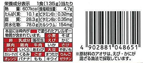 『明星 一平ちゃん夜店の焼そば 135g×12個』の2枚目の画像