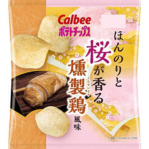 カルビー ポテトチップス(ほんのりと桜が香る燻製鶏風味)の通販の画像