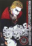 悪魔の黒ミサ[DVD]