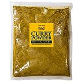 カレー粉 1kg 神戸アールティー カレーパウダー 業務用 スパイス curry powder