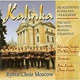 ロシア民謡集
