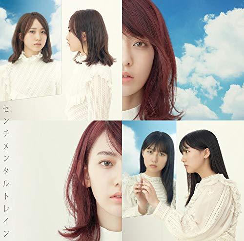 【AKB48/ある日 ふいに…】MV解説!フューチャーガールズの実験室が舞台!?風船で空を飛びたい!の画像