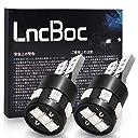 LncBoc T10 LED ブルー 爆光 ポジションランプ led キャンセラー内蔵 12V 9連SMD 2835LED チップ ウェッジ電球 青 ルームランプ/ナンバー 付き 2個 一年保証