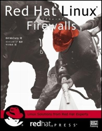 Red Hat Linux Firewalls (redhat PRESSシリーズ)の詳細を見る