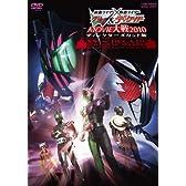 仮面ライダー×仮面ライダー W(ダブル)&ディケイドMOVIE大戦2010 ディレクターズカット版[DVD]