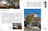 建築知識ビルダーズNo.39 (エクスナレッジムック) 画像