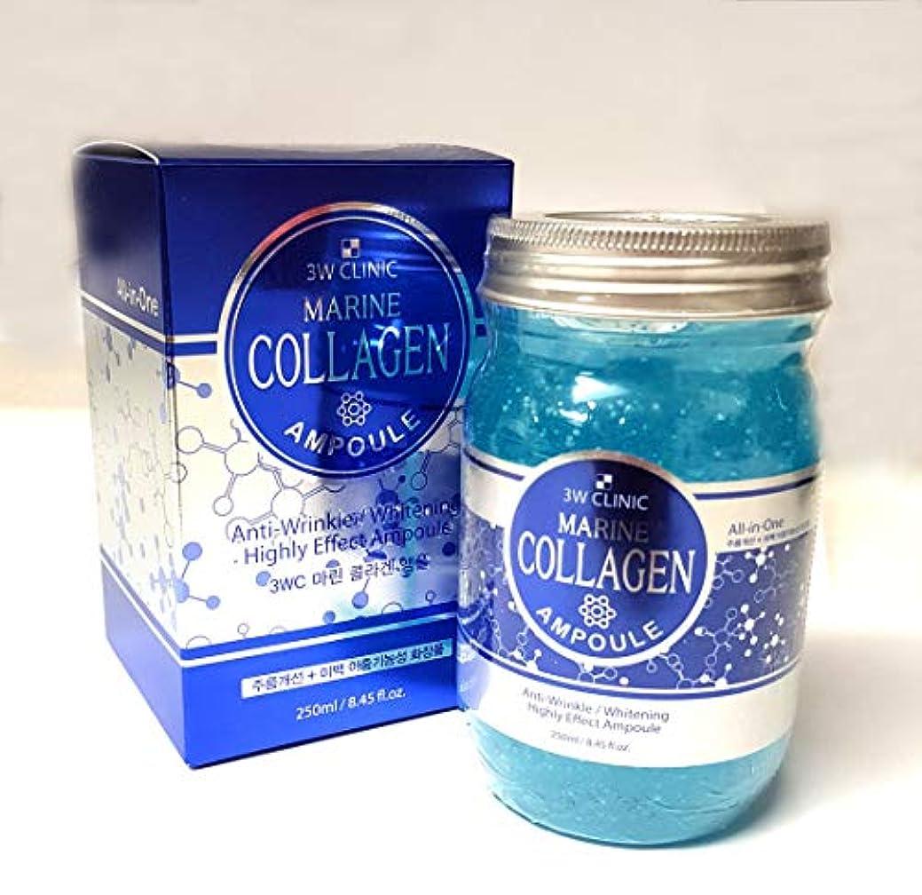 へこみ葉っぱメンタル[3W CLINIC] マリンコラーゲンアンプル250ml / Marine Collagen Ampoules 250ml / シワ改善剤+ホワイトニング/Wrinkle Remedy + Whitening/韓国化粧品/Korean cosmetics [並行輸入品]