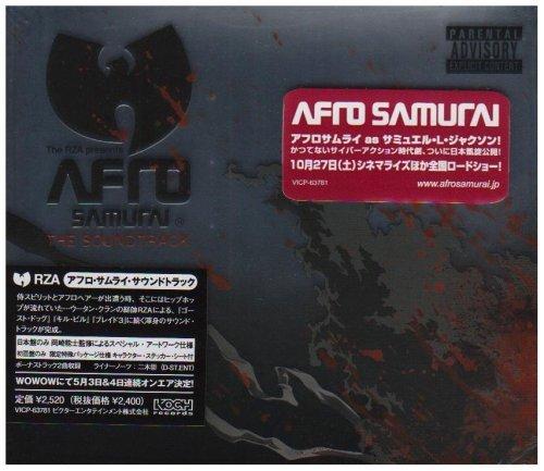 RZA/アフロ サムライ サウンドトラック CD