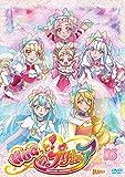 HUGっと!プリキュア vol.16[DVD]