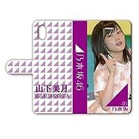 iPhoneX 手帳型ケース 『山下美月』 ライブ Ver. IPXT045