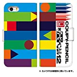 スマホケース 手帳型 [iphone5s] デザイン手帳 0221-A. デザインA スマホ スマートフォン おしゃれカバー クレパス 柄 クレヨン 柄 クーピー 柄 FAVORICA