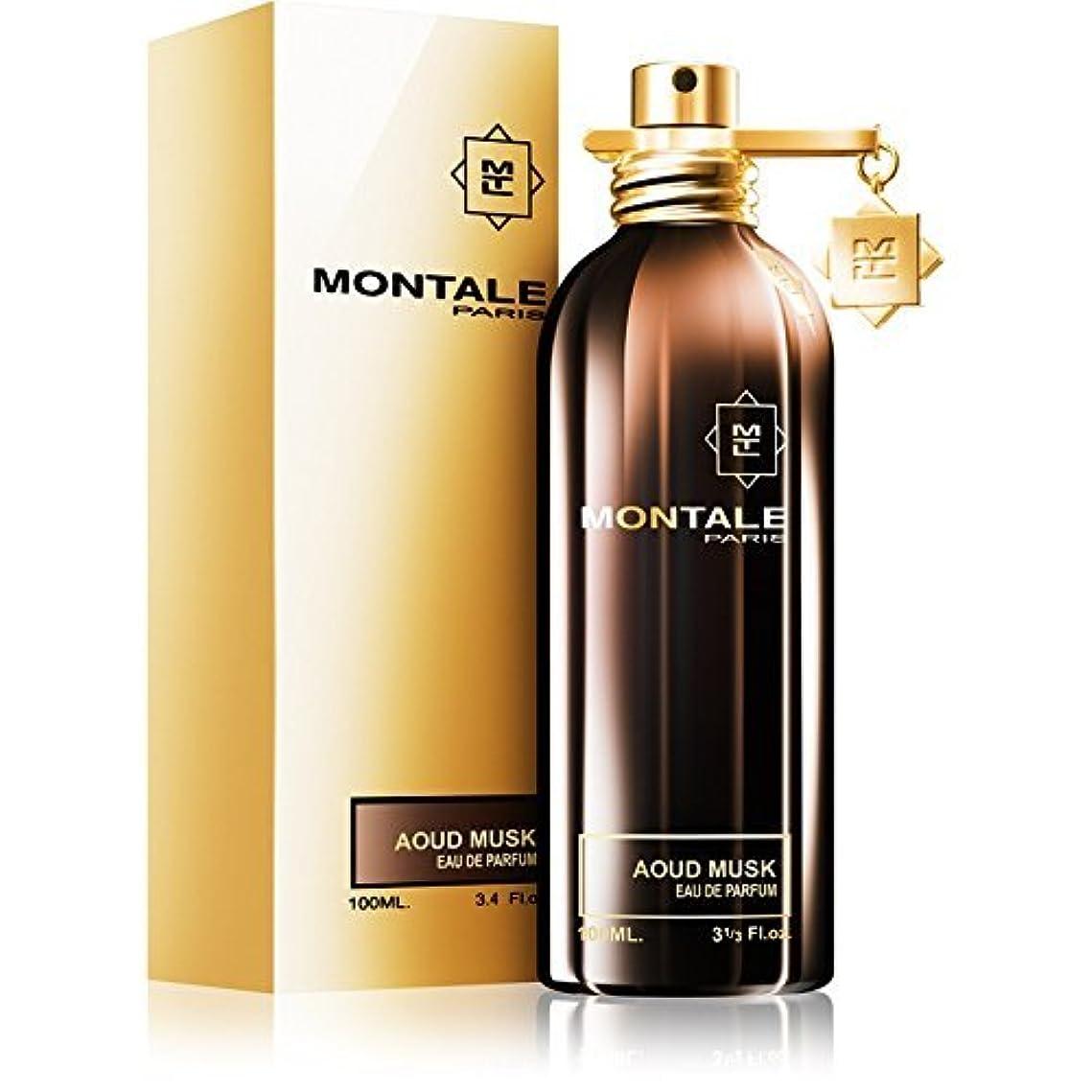 アッパー簿記係破壊MONTALE AOUD MUSK Eau de Perfume 100ml Made in France 100% 本物のモンターレ アラブ ムスク香水 100 ml フランス製 +2サンプル無料! + 30 mlスキンケア無料!