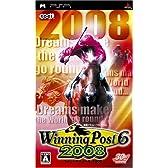 ウイニングポスト6 2008