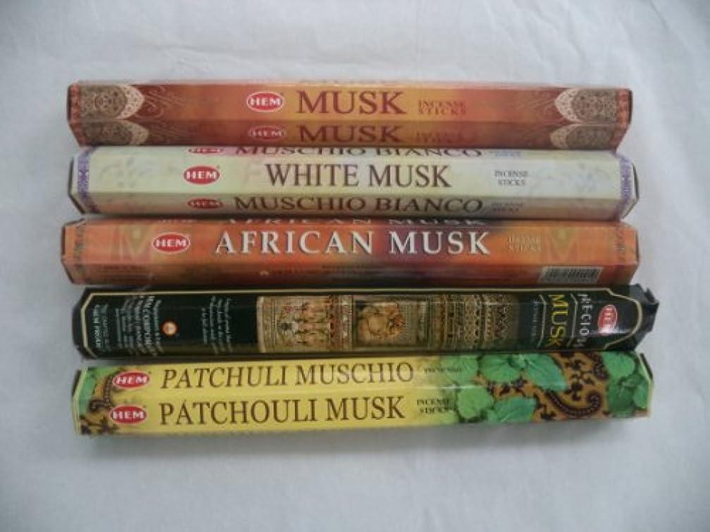 パリティ作者ポルティコHemお香ムスク詰め合わせさまざまなバルク5 x 20スティックボックス、100 Sticks