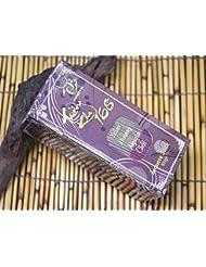 Vietnam Incense ベトナムのお香 長柯【越南沈香ショートスティックタイプ グレードA 小分け販売】