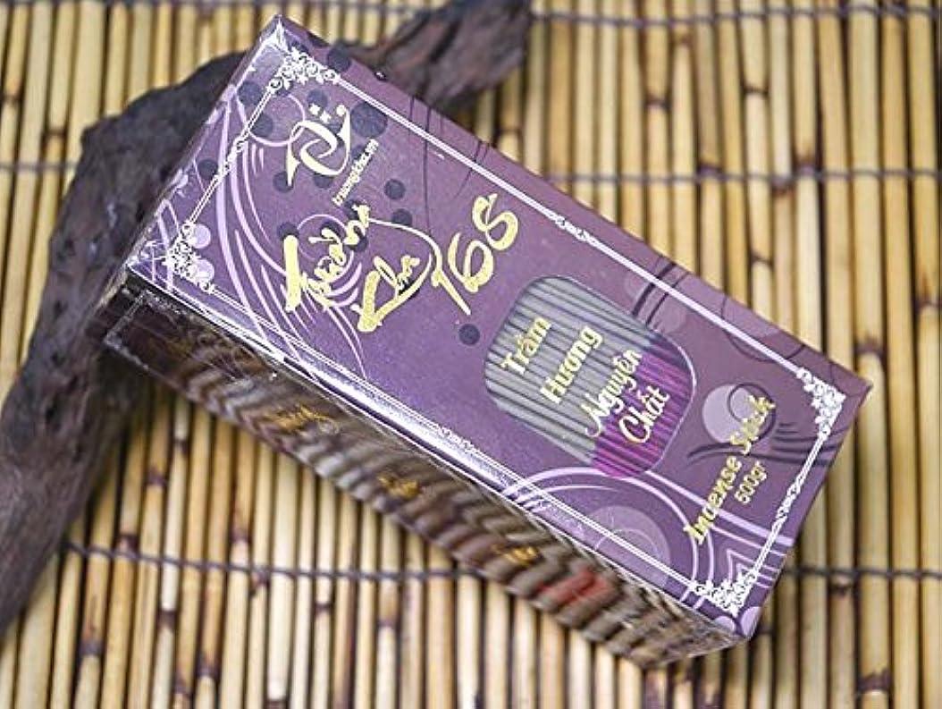 よろしく伝導上下するVietnam Incense ベトナムのお香 長柯【越南沈香ショートスティックタイプ グレードA 小分け販売】