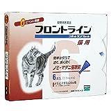 猫用 フロントライン スポットオン キャット 6ピペット (動物用医薬品)