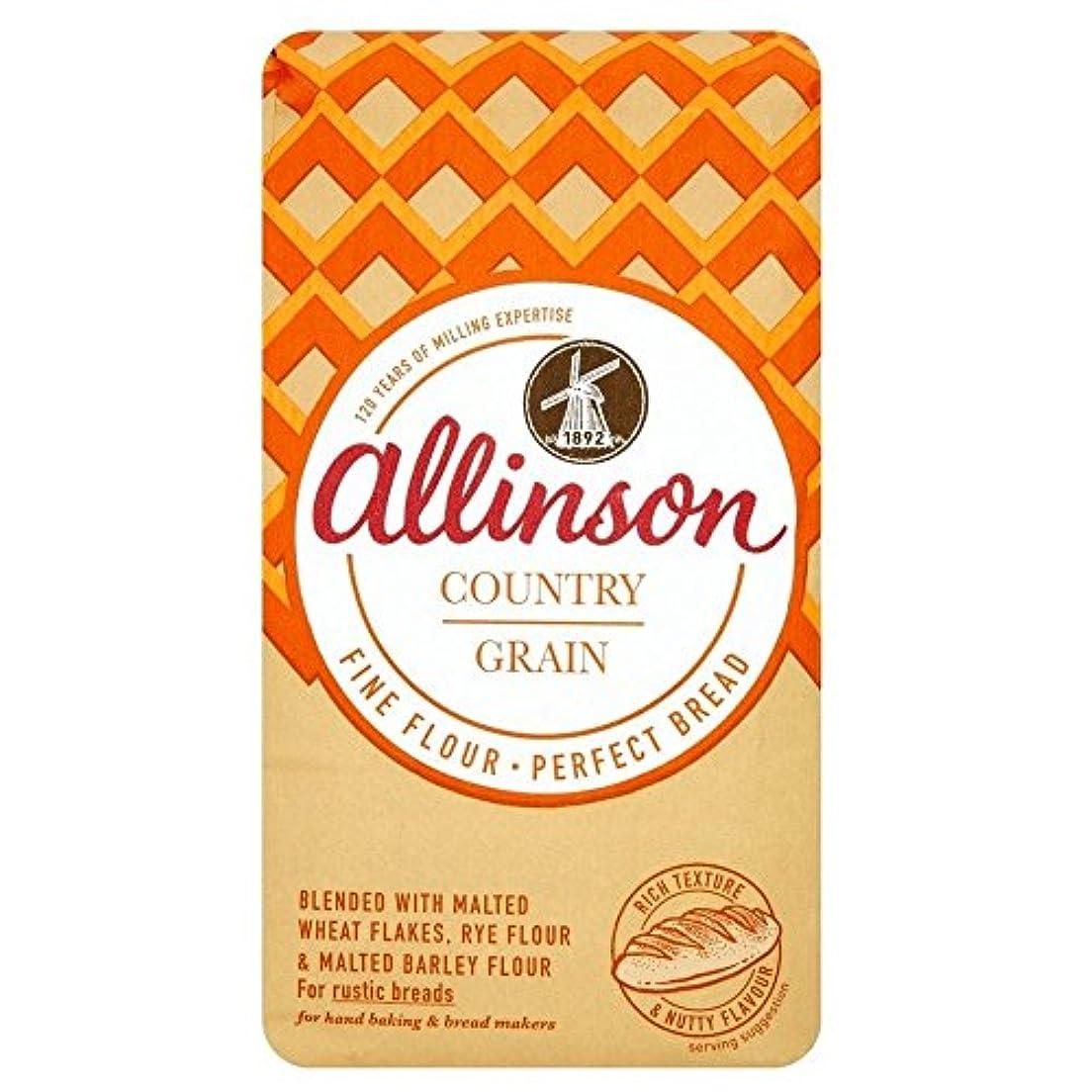 ハブブやさしく病的Allinson Country Grain Strong Bread Flour (1Kg) アリンソンの国穀物強い強力粉( 1キロ)