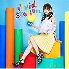 vivid station (初回限定盤)