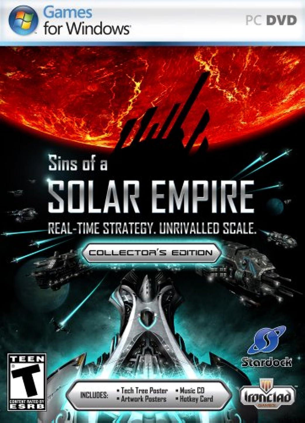 レールうなり声スイSins of a Solar Empire Collectors Edition (輸入版)