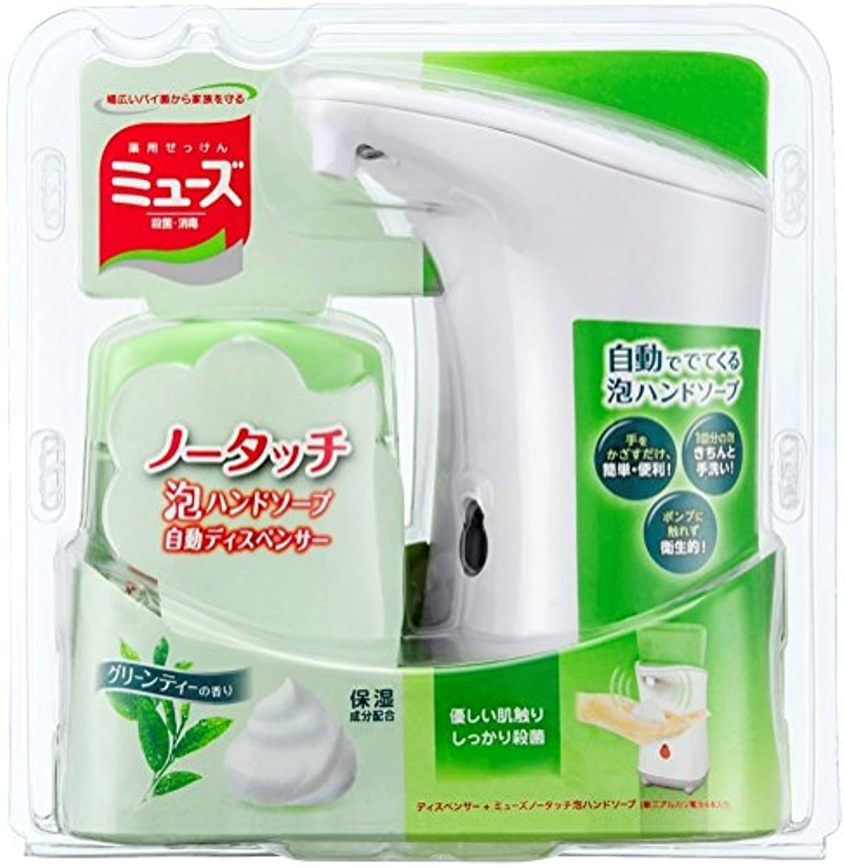 【アース製薬】ミューズノータッチ本体セット グリーンティー 250ml ×3個セット