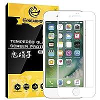 NEARPOW iPhone 7 全面ガラスフィルム 3D曲面 専用液晶強化保護 0.3mm 硬度9H 耐衝撃 飛散防止 指紋防止 気泡ゼロ (ホワイト)