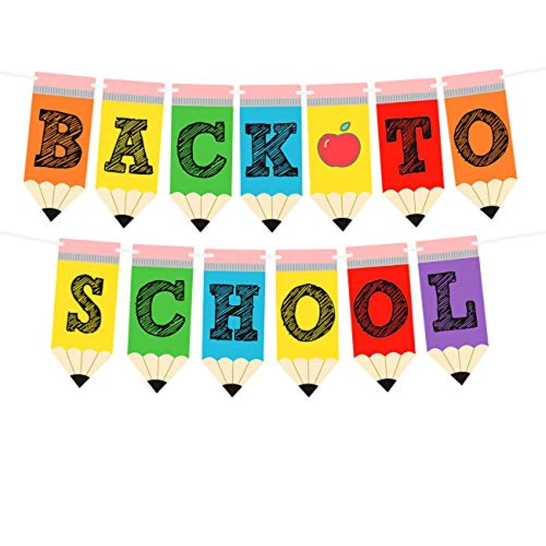 入学式 飾り付け 鉛筆 バナー ガーランド 子供 幼稚園 保育園 カラフル 可愛い りんご 新学期 パーティー