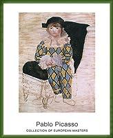 ポスター パブロ ピカソ Paolo als Harlekin 額装品 ウッドベーシックフレーム(グリーン)