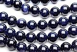 【 福縁閣 】【 ブルーゴールドストーン 】8mm 1連(約36cm)_R1658-8/A3-4 天然石 パワーストーン ビーズ
