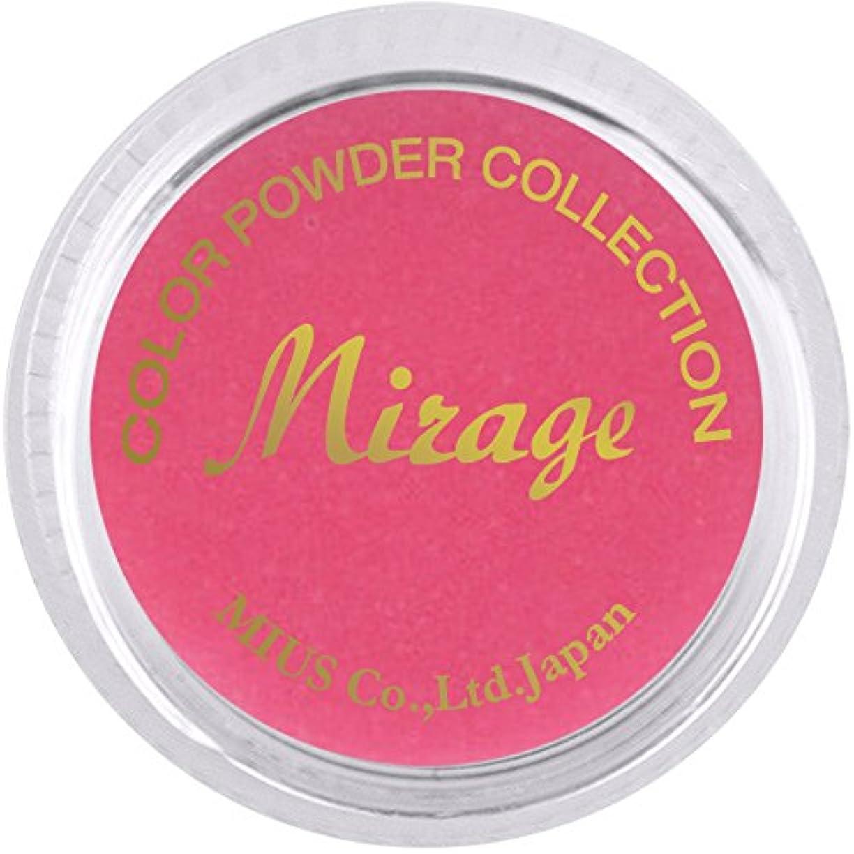 ミラージュ カラーパウダー N/WPG-9  7g  アクリルパウダー ピンクのグラデーションカラー