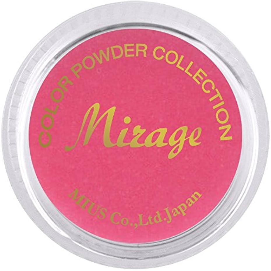 強いますモバイル唇ミラージュ カラーパウダー N/WPG-9  7g  アクリルパウダー ピンクのグラデーションカラー