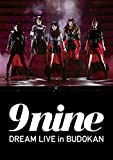 9nine DREAM LIVE in BUDOKAN[DVD]