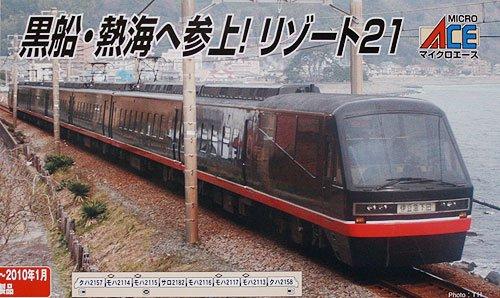 Nゲージ A6273 伊豆急2100系・4次車「リゾート21EX」 黒船電車 8両セット