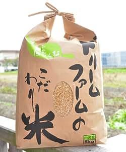 【玄米】富山県 平成27年度産 コシヒカリ  ドリームファームのこだわり米 (5kg)
