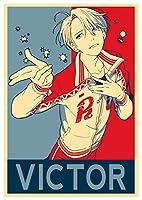 """ポスターYuri on Ice """" Propaganda """" Victor–formato a3( 42x 30cm )"""