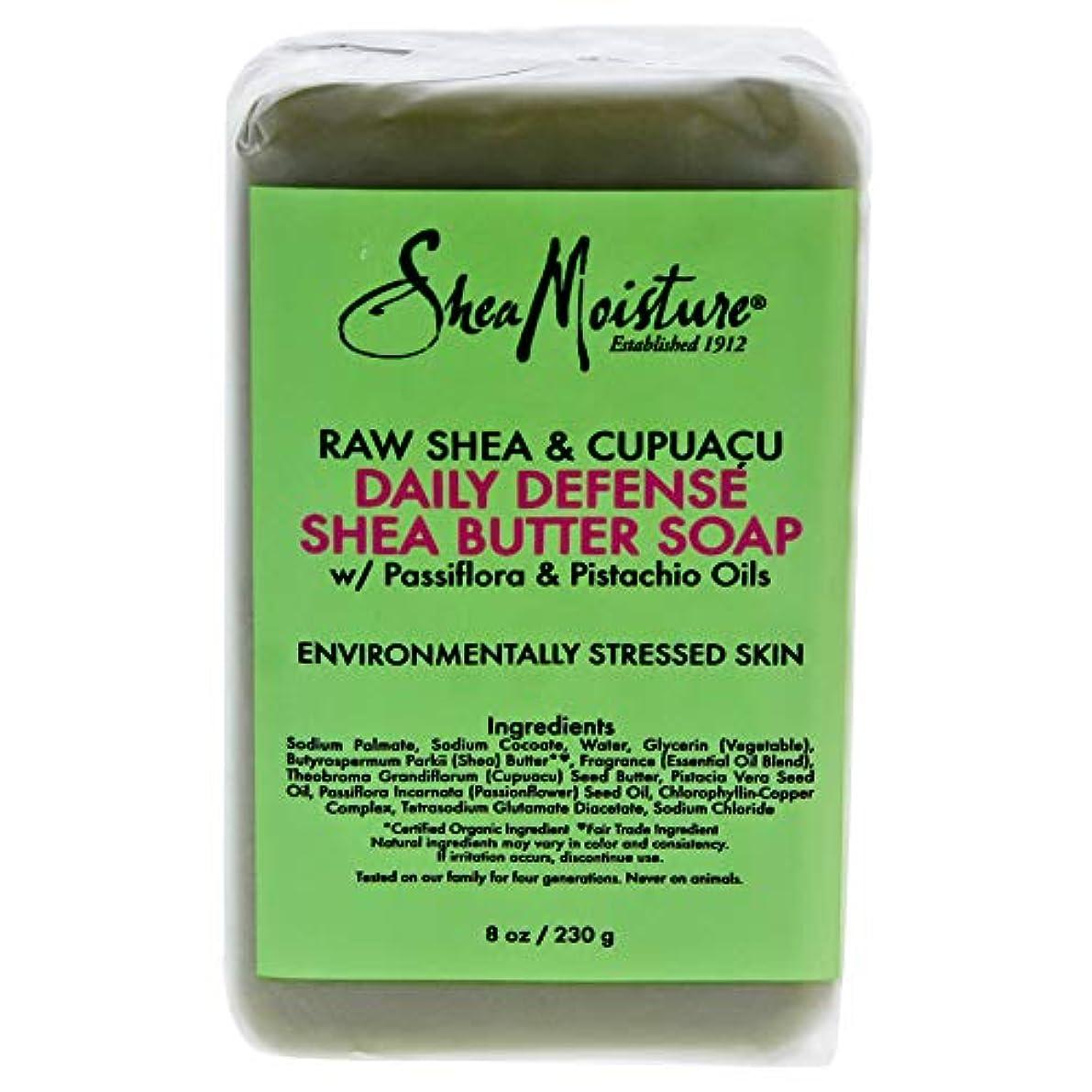 不正直トライアスロン注文Shea Moisture U-BB-2717 Raw Shea & Cupuacu Daily Defense Shea Butter Soap for Unisex - 8 oz