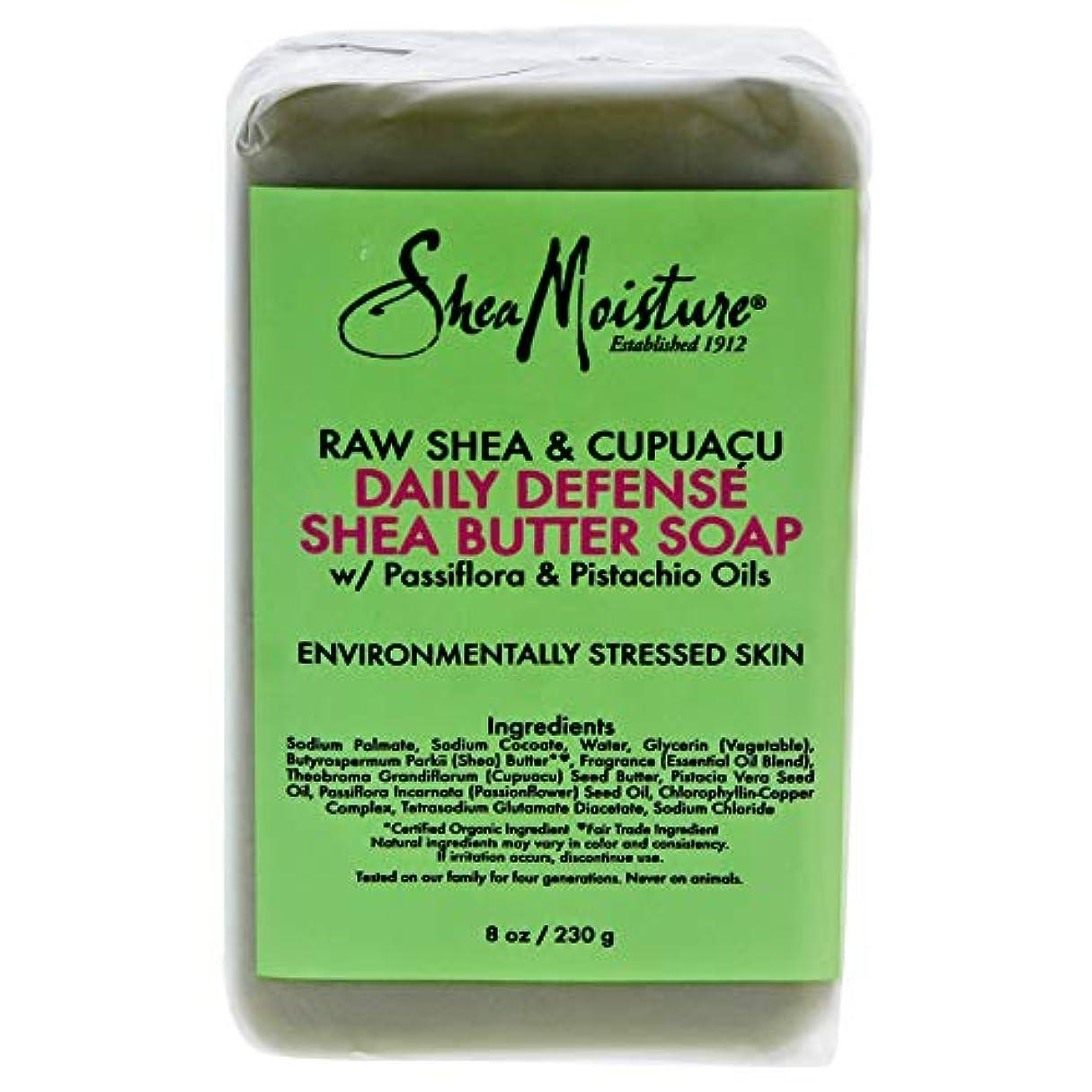 社会主義者絵ランタンShea Moisture U-BB-2717 Raw Shea & Cupuacu Daily Defense Shea Butter Soap for Unisex - 8 oz