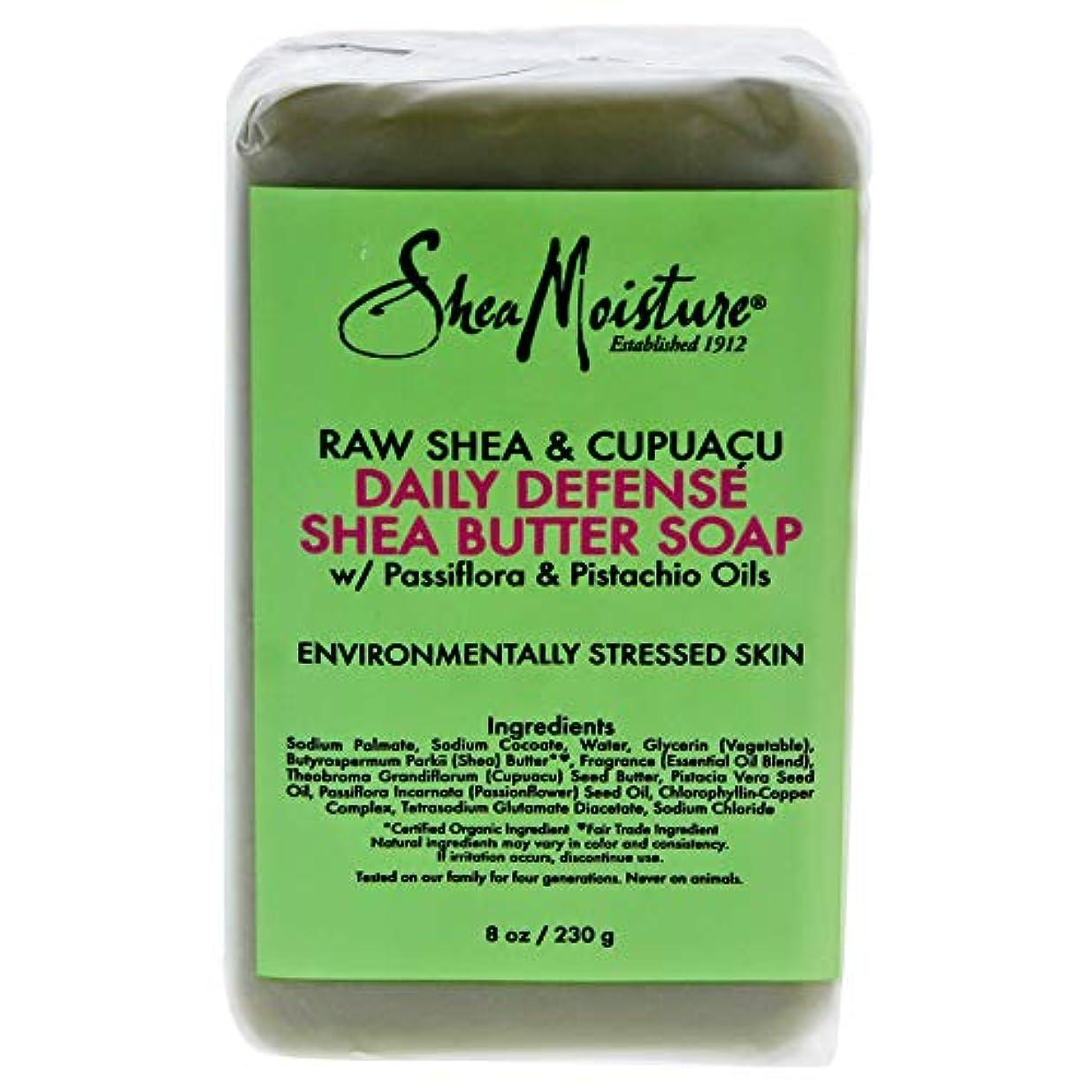 元気マイナー異邦人Shea Moisture U-BB-2717 Raw Shea & Cupuacu Daily Defense Shea Butter Soap for Unisex - 8 oz