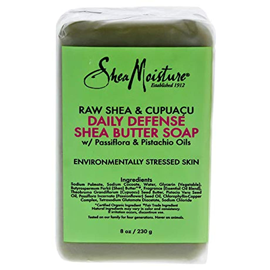 ブースト包囲病んでいるShea Moisture U-BB-2717 Raw Shea & Cupuacu Daily Defense Shea Butter Soap for Unisex - 8 oz