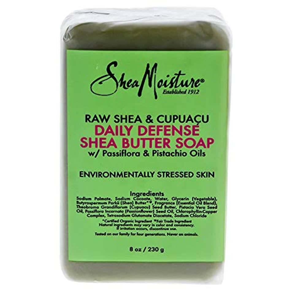 ハウス考案する汚染Shea Moisture U-BB-2717 Raw Shea & Cupuacu Daily Defense Shea Butter Soap for Unisex - 8 oz